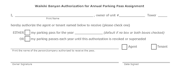 annual parking pass authorization form